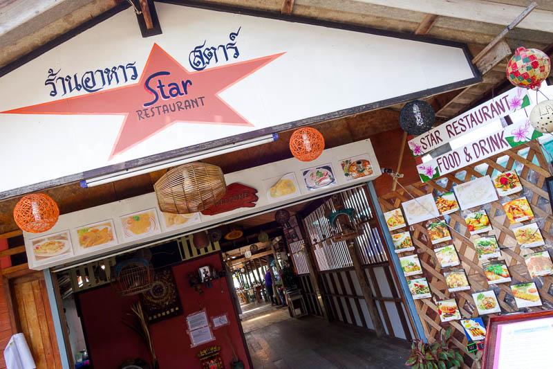 Star, en restaurang vi gärna rekommenderar på Lanta.