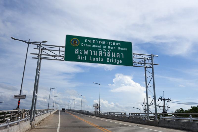 Bron som numera förbinder de båda Lanta öarna.